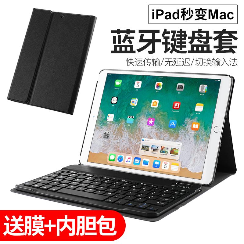 2017新ipad键盘苹果平板电脑无线蓝牙键盘9.7英寸新款pad保护套超薄ipad air2带键盘 ------ 【经典版】 |分割线勿拍| 【一体