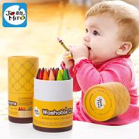 思严玩具 美乐儿童大蜡笔无毒可水洗 宝宝蜡笔24色幼儿涂鸦笔画画笔JM08329