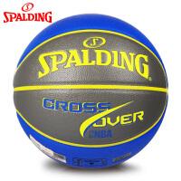 斯伯丁篮球官方正品耐磨室外nba7号水泥地比赛专用非真皮牛皮74-506Y