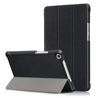 荣耀平板5保护套华为畅享平板电脑10.1英寸皮套8寸全包防摔超薄壳JDN2 T5电脑皮套AGS2-W 【荣耀平板5 8