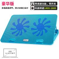 笔记本散热器14寸15.6寸联想华硕戴尔电脑风扇底座垫支垫 蓝色豪华版(带调速 多档支架可调节角度)