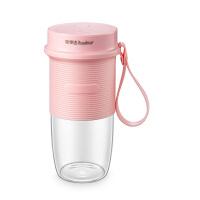 荣事达 榨汁机便携式家用充电迷你随行炸榨汁杯小型料理瑶瑶杯果汁机送女生樱花粉RZ-100V80