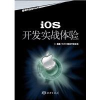 iOS�_�l���痼w�