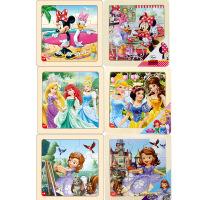 迪士尼拼图玩具 9片木制框拼六合一(米妮2667+米妮2686+公主2669+公主2688+苏菲亚2671+苏菲亚26