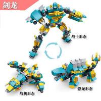积变战士拼插机器人  积木玩具 高积木恐龙迅猛龙
