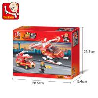 小鲁班拼插积木直升飞机积木儿童益智玩具