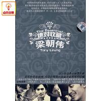 正版音乐 收藏:梁朝伟(2CD)新索音乐【光碟专辑CD唱片】
