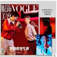 Vogue服饰与美容杂志2017年10月陈坤Grace Elizabeth封面  现货  杂志订阅