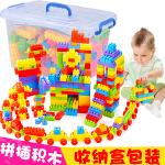 【悦乐朵玩具】悦乐朵塑料积木大颗粒3~6岁儿童幼儿园早教益智拼搭拼插玩具收纳盒装男孩女孩生日礼物礼品