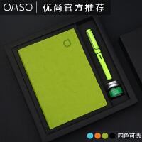 OASO创意笔记本办公用品文具日记本韩国商务本子墨水钢笔礼盒装