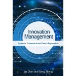 英文原版 创新管理 INNOVATION MANAGEMENT - SYSTEMATIC FRAMEWORK AND