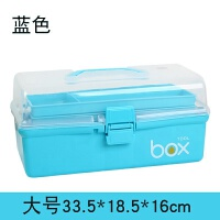 美术工具箱加厚三层五金工具箱手提式画画美术箱收纳盒小学生水粉绘画油画箱