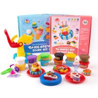 儿童橡皮泥彩泥套装冰淇淋机模具工具套装粘土过家家玩具