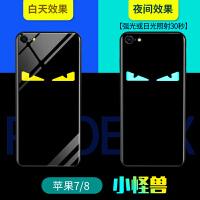 苹果7plus手机壳夜光iphone6创意新款玻璃硬壳6plus网红女款潮牌8p情侣硅胶超薄磨砂6s
