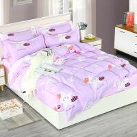 20191108030531659磨毛四件套 斜纹床笠床罩套件床上用品 1.5/1.8/2.0床 2.0米床 被套 2