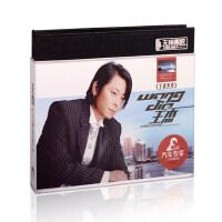 汽车载CD碟片音乐光盘王杰专辑经典老歌曲cd黑胶唱片无损音质