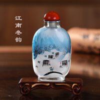 鼻烟壶内画中国特色礼品送老外中国风工艺品出国创意定制