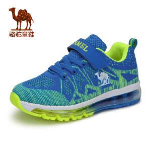 骆驼童鞋透气网面飞线飞织儿童全掌气垫轻跑运动鞋