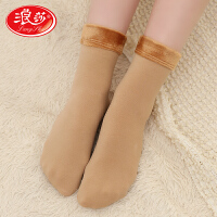 【5双装】浪莎女袜毛绒袜黑色袜子女中筒袜秋冬季加厚加绒雪地袜保暖地板袜