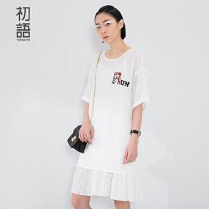 初语 夏季新品 两件套提花雪纺半透百褶连衣裙女8622432008M
