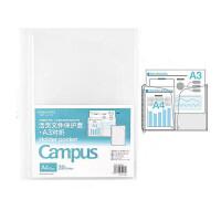 国誉学生办公活页配件A3/A4/B5/A5 文件对折保护套 文件袋 资料册袋 透明拉边袋 多款可选