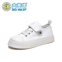 【1件5折价:69.9元】大黄蜂男童帆布鞋儿童幼儿园室内鞋春秋2021新款男孩防滑软底板鞋