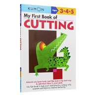 Kumon Basic Skills My First Book of Cutting 3 4 5 岁 公文式教育 幼
