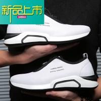 新品上市男士皮鞋真皮休闲韩版潮流内增高鞋百搭夏季透气18新款青年男鞋