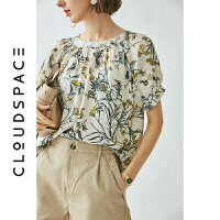 云上生活白底绿色植物印花宽松显瘦衬衫女韩版2019新款洋气C5718