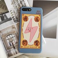 苹果xsmax创意暴瘦手机壳iphone6s可爱保护套7/8plus猪猪萌xr