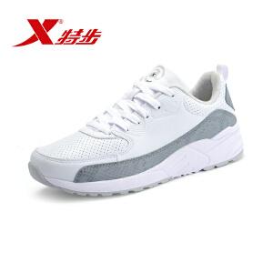 特步 休闲鞋男款小白鞋时尚女子运动鞋透气情侣板鞋984419329251