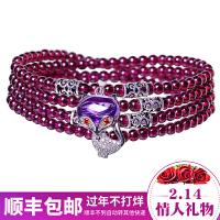 520情人节礼物 天然收藏级紫牙乌石榴石手链多圈多层玫紫水晶手串