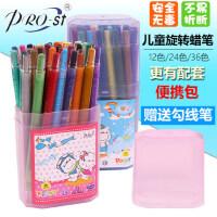 普的Poody12色24色36色宝宝蜡笔儿童旋转蜡笔学生画画笔塑桶