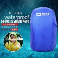 防尘罩防水套55L-75L升内户外背包防雨罩骑行包登山包书包防水罩