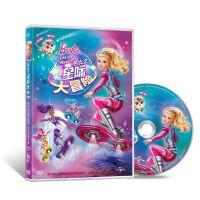 原装正版 芭比之星际大冒险 电影 DVD5 中英双语 中英字幕 卡通片