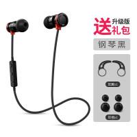 运动蓝牙耳机 5.0双耳无线挂耳式适用vivo苹果oppo华为手机安卓通用男头戴入耳颈挂脖跑步型 官方标配