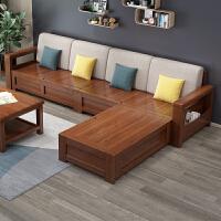华南家具 新中式实木沙发简约客厅冬夏两用转角木质组合储物沙发
