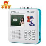 Subor/小霸王 H18英语学习录音机同步视频教材播放器复读机 2.4英寸彩屏教材同步 视频教材 新款发售
