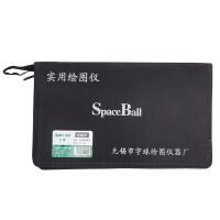 宇球SP-260实用型绘图仪 网络制图仪套装 学生圆规套装绘图包