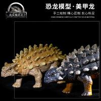 【美甲龙】恐龙玩具霸王龙仿真恐龙蛋模型儿童动物男孩 生日礼物六一圣诞节新年礼品