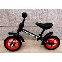儿童平衡车无脚踏双轮迷你型小孩宝宝自行车两用溜溜滑行车10寸 充气轮+刹车 颜色备注
