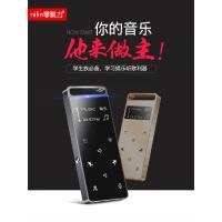 零聚力 C01 运动计步 MP3播放器 MP4随身听插卡 无损HiFi