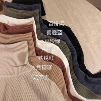 配裙子的毛衣女秋冬新款韩版修身高领长袖打底针织衫上衣学生