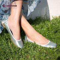 生活在左2019春夏季新品文艺复古女鞋百搭通勤单鞋圆头平跟女鞋子
