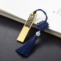 复古典金属u盘16g中国风创意礼物公司活动商务礼品定制刻字印logo