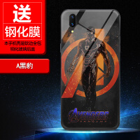 vivox23幻彩手机壳漫威钢铁侠x21s玻璃壳y97潮牌x21s欧美风男iqoo