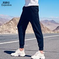 英爵伦男装 青年休闲运动卫裤长裤 韩版潮流 纯色收口小脚束脚裤