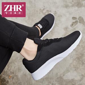 ZHR2017夏季新款透气运动鞋女韩版平底单鞋休闲学生女鞋跑步鞋女B60