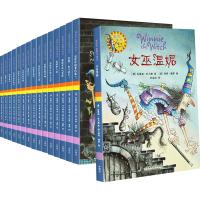 温妮和恐龙温妮女巫魔法绘本系列第一辑至第3辑中英绘本故事学习宝宝幼儿故事书