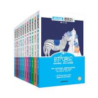 疯狂阅读 微悦读第一季1-11辑套装(共11册)--天星教育
